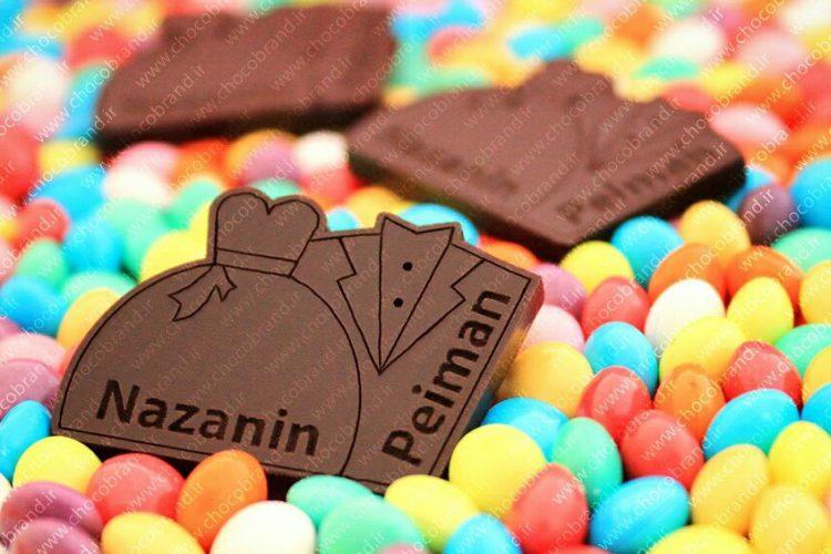شکلات تبلیغاتی و گیفت