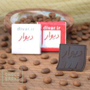 شکلات تبلیغاتی اپلیکیشن دیوار