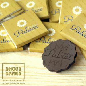 شکلات تبلیغاتی رستوران لوکس ایسترن پالاس