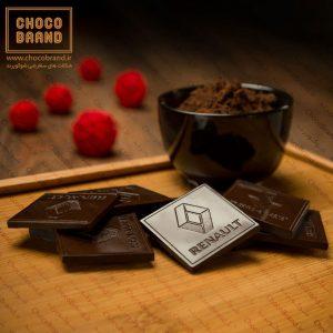 شکلات سفارشی نگین خودرو - رنو