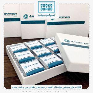جعبه های مقوایی 36 عددی سفارشی داروسازی اکتوور