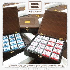 جعبه های اختصاصی شکلات شرکت سیناژن
