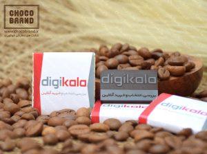 شکلات سفارشی شرکت دیجی کالا