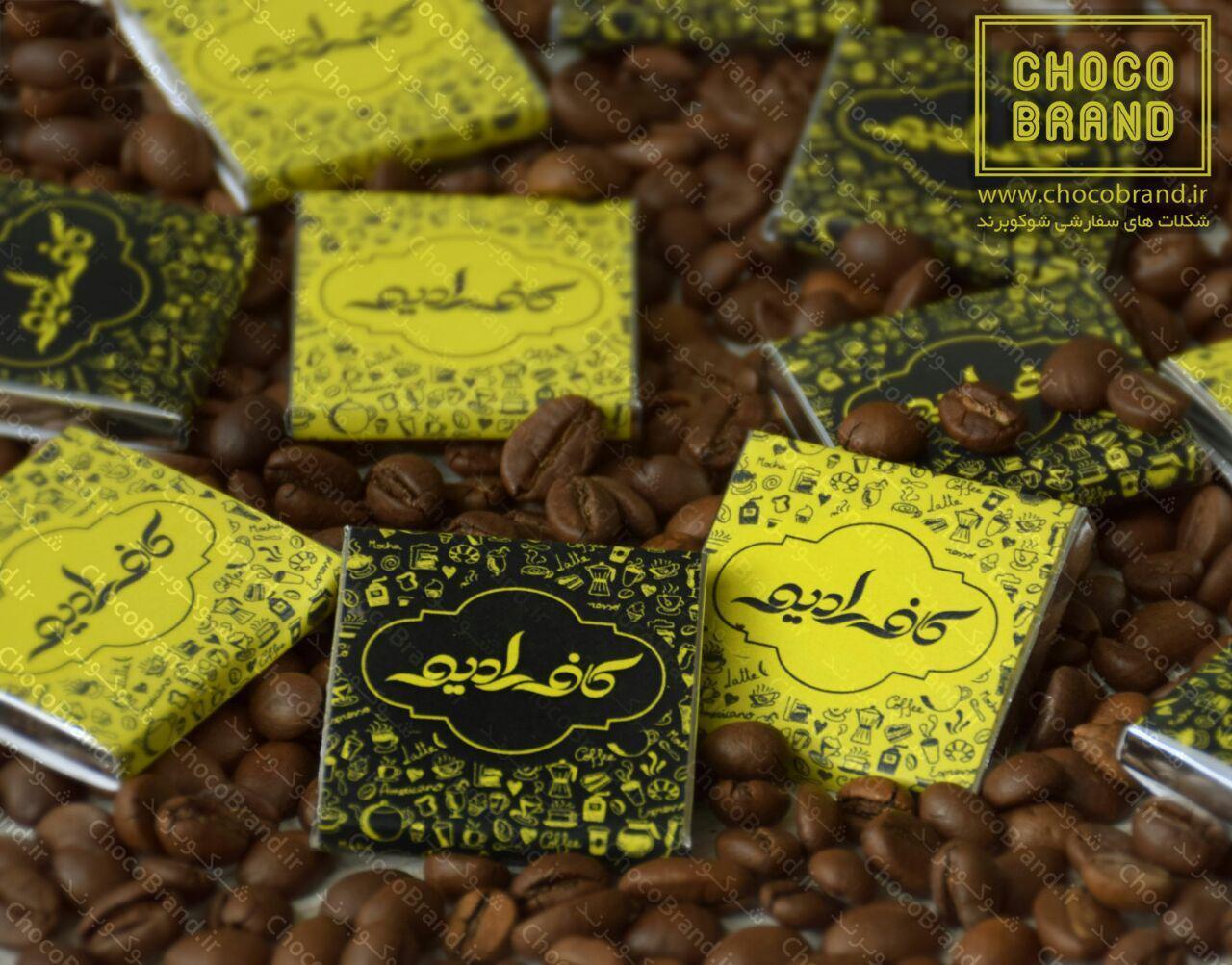 بهترین هدیه تبلیغاتی عید نوروز