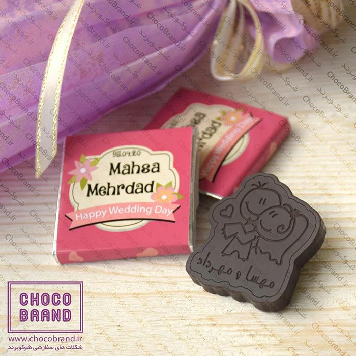 شکلات سفارشی در شوکوبرند