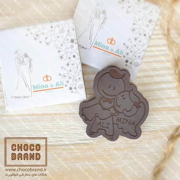 شکلاتهای سفارشی