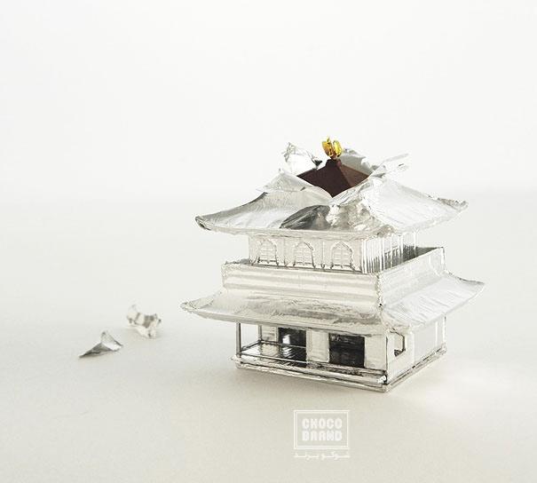 معبد شکلاتی