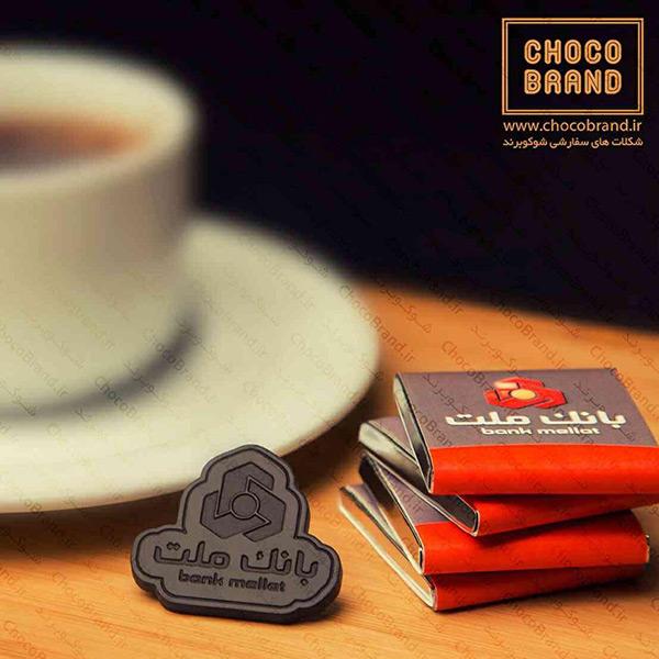شکلات سفارشی شوکوبرند