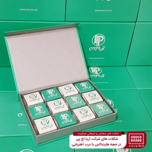 جعبه 36 عددی هاردباکس - سفارش شرکت آریا اچ پی