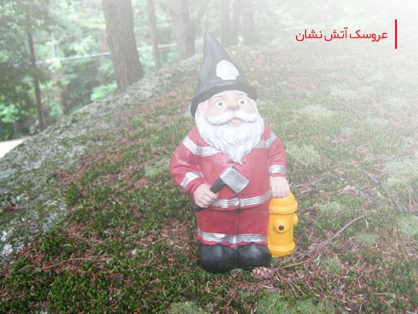 عروسک آتش نشان