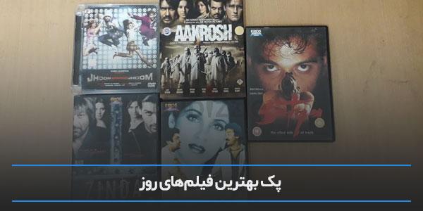 کادو برای روز سینما