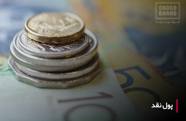 پول نقد برای کادو روز دانشجو