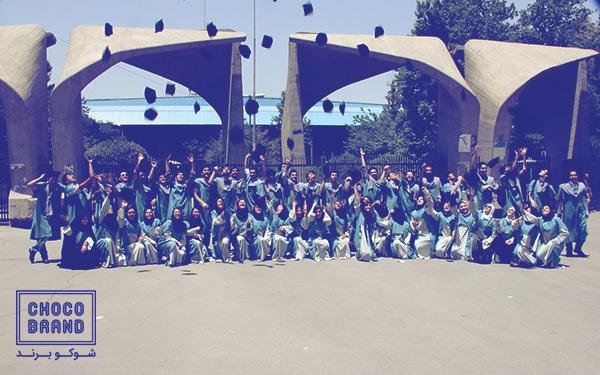 فلسفه و تاریخ روز دانشجو در ایران