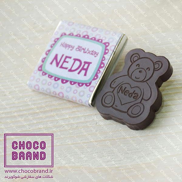شکلات سفارشی به عنوان کادو روز مادر